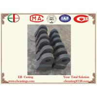 Buy cheap ZG30Cr5Mo Double-Media Cr-Mo Steel High Wear Hammers for Reversible Type Hammer Crushers≥ from wholesalers