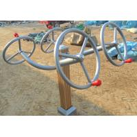 Buy cheap China Taichi Wheel For Elderly Fitness Equipment Seller, Professional Exercise Equipment from wholesalers