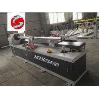 Buy cheap High Production Paper Tube Cutting Machine 3200mm * 1000 * 1300mm from wholesalers