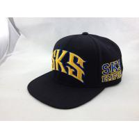Buy cheap Black Acrylic Snapback Baseball Caps Hats with 3D Embroidered Letters from wholesalers