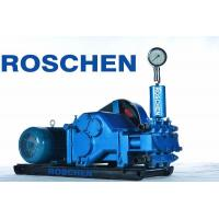 Buy cheap SingleActingPiston Mud Pump with 50 Stroke , 5.5 kw Horizontal Three Cylinder Reciprocating product