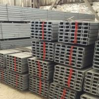Buy cheap Carbon U Channel Steel UPN Standard Size 6m 9m 12m Length Cut To Size from wholesalers
