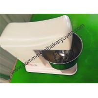 Buy cheap Safety Electric Cake Mixer High Efficiency Stepless Timing Overload Protection from wholesalers