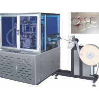 Buy cheap 220V 350gsm 100pcs/Min Paper Lid Forming Machine from wholesalers