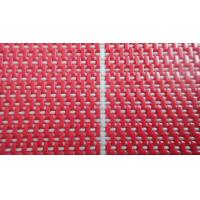 Buy cheap woven dryer screen made of polyester for paper making from wholesalers
