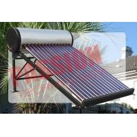 Buy cheap Evacuated Tube Solar Water Heater , Outdoor Solar Water Heater With CE from wholesalers