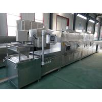 Buy cheap Microwave Thawing Equipment for Frozen Pork product