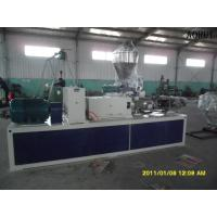 Buy cheap Window Sealing Strip WPC Profile Production Line , WPC Frame Profile Extruder from wholesalers