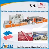 Buy cheap PVC/PC/PP corrugated board/sheet production line from wholesalers