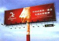 Buy cheap PVC BACKLIT & FRONTLIT LAMINATED BANNER from wholesalers
