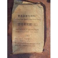Buy cheap Micaceous iron oxide red(mahogany appearance) from wholesalers