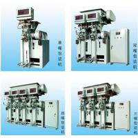 stationary cement packing machine(1-4nozzle)