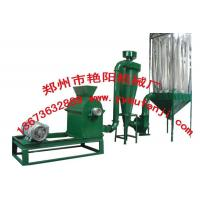 Buy cheap YF-1000 waste paper crusher machine from wholesalers