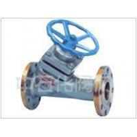 Buy cheap U45SM direct current type post fills in the valve from wholesalers