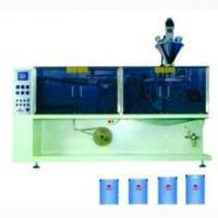 Buy cheap Packaging Machine, S-130 Horizontal Automatic Type from wholesalers