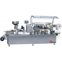 Buy cheap DPP-260K2 High-speed Blister Packaging Machine from wholesalers