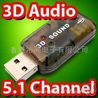 Buy cheap 5.1 CH USB External 3D Sound Card Adapter For Laptop paypal is accepted!!! from wholesalers