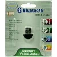 Buy cheap Mini bluetooth Dongle paypal is accepted from wholesalers