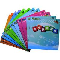 Buy cheap Preschool education from wholesalers