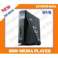 Buy cheap 3.5inch DVR - Support SATA/IDE hard disk from wholesalers