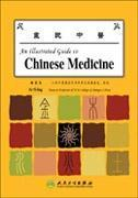 Buy cheap An Illustrated Guide to Chinese Medicine (Chinese-English) from wholesalers