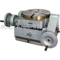 Buy cheap Universal tilting rotary table from wholesalers