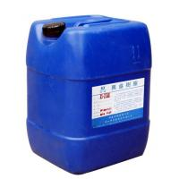 Buy cheap Paper / plastic XS-104 sealing glue (solvent type). product