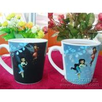 Buy cheap lovely girl color chang cup QJ2130 from wholesalers