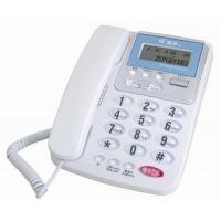 Buy cheap Item No: HCD-0819C Brand: ISA Product: Telephone from wholesalers