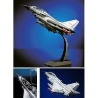 Buy cheap New J-10 Multirole Fighter Aircraft from wholesalers