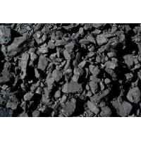 Buy cheap Indonesia Coal from wholesalers