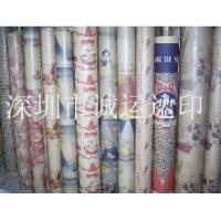 Buy cheap Sublimation heat transfer paper sheet from wholesalers
