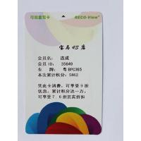 Buy cheap Rewrite card series from wholesalers