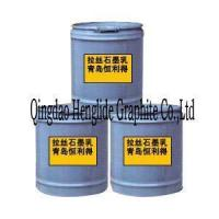 Buy cheap Product: Drawing Graphite mould releasing agent from wholesalers