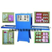 Buy cheap Blisters Machines,Blisters Machinesry Blisters Sealed Machines from wholesalers