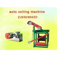 Buy cheap auto coiling machine ZJ630/800ZD from wholesalers