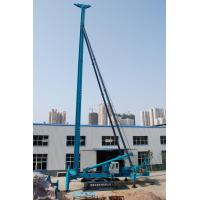 Buy cheap Long Spiral Drill Rig from wholesalers