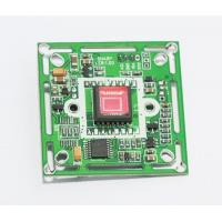 Buy cheap CCD Board 1/4 Sharp CCD Board from wholesalers