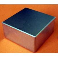 Buy cheap Rare Earth NdFeB Magnets for MRI from wholesalers