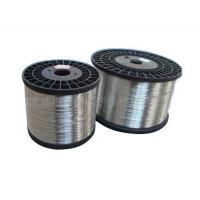 Buy cheap nickel-coated copper stranded wire and tinned copper clad steel wire from wholesalers
