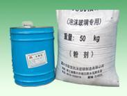 Buy cheap Bonding Agent from wholesalers