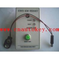 Buy cheap BMW KEY PROGRAMMING TOOL from wholesalers