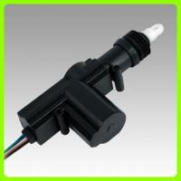 Buy cheap Actuator from wholesalers