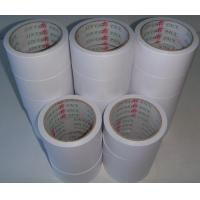 Buy cheap Double-sided tape from wholesalers