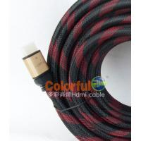 Buy cheap Hdmi cable 1.3 from wholesalers