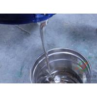 Buy cheap Self-leveling epoxy topcoat from Wholesalers