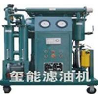 ZY High Efficient Vacuum Oil PurifIer Series