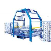 Buy cheap SBY-800X6E 6-shuttle circular loom product