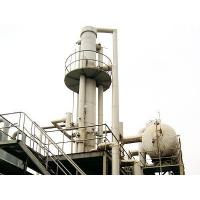 Buy cheap Complete plant of liquid CO2 from wholesalers