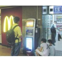 Buy cheap Cell Phone Charging kiosk touch AD free stand from wholesalers